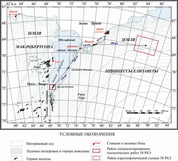 Описание: D:\old Disk D\SAFE_Gena\LIB_GENA\Антарктические станции\Рисунок_обзорный 12.jpg